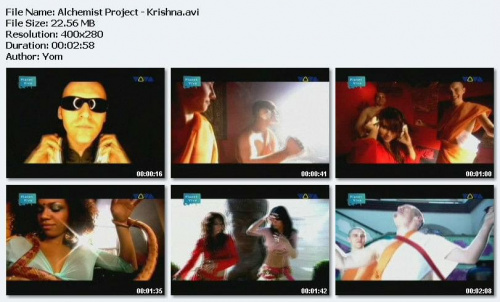 Alchemist Project - Krishna (2007)